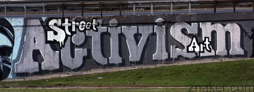 street art foto graffiti